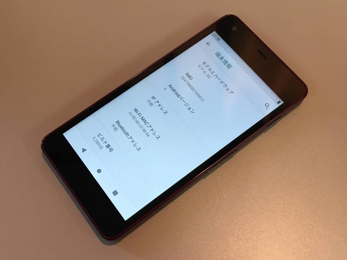【中古 良品】 Y!mobile 京セラ Android One S2 レッド 利用制限〇 アンドロイド スマホ 本体のみ_画像3