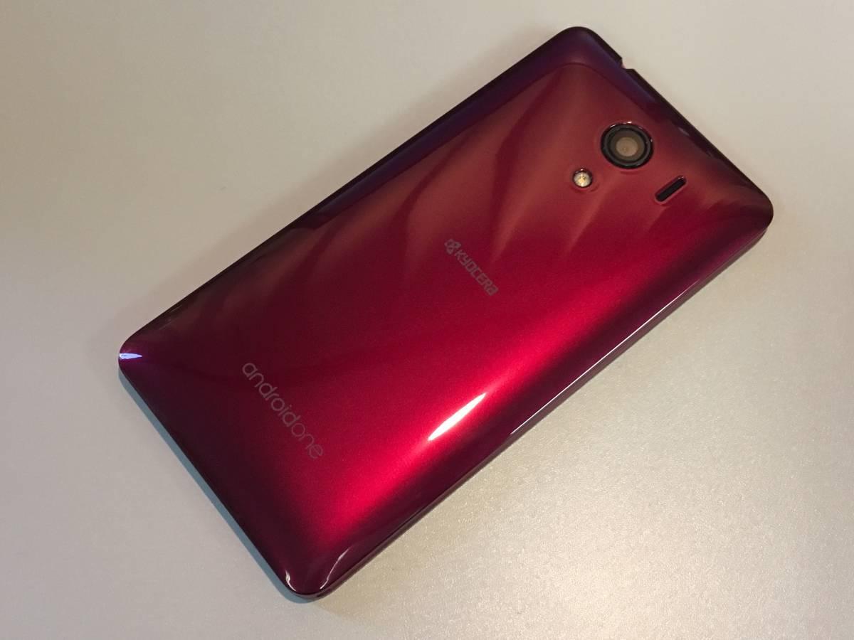 【中古 良品】 Y!mobile 京セラ Android One S2 レッド 利用制限〇 アンドロイド スマホ 本体のみ_画像2