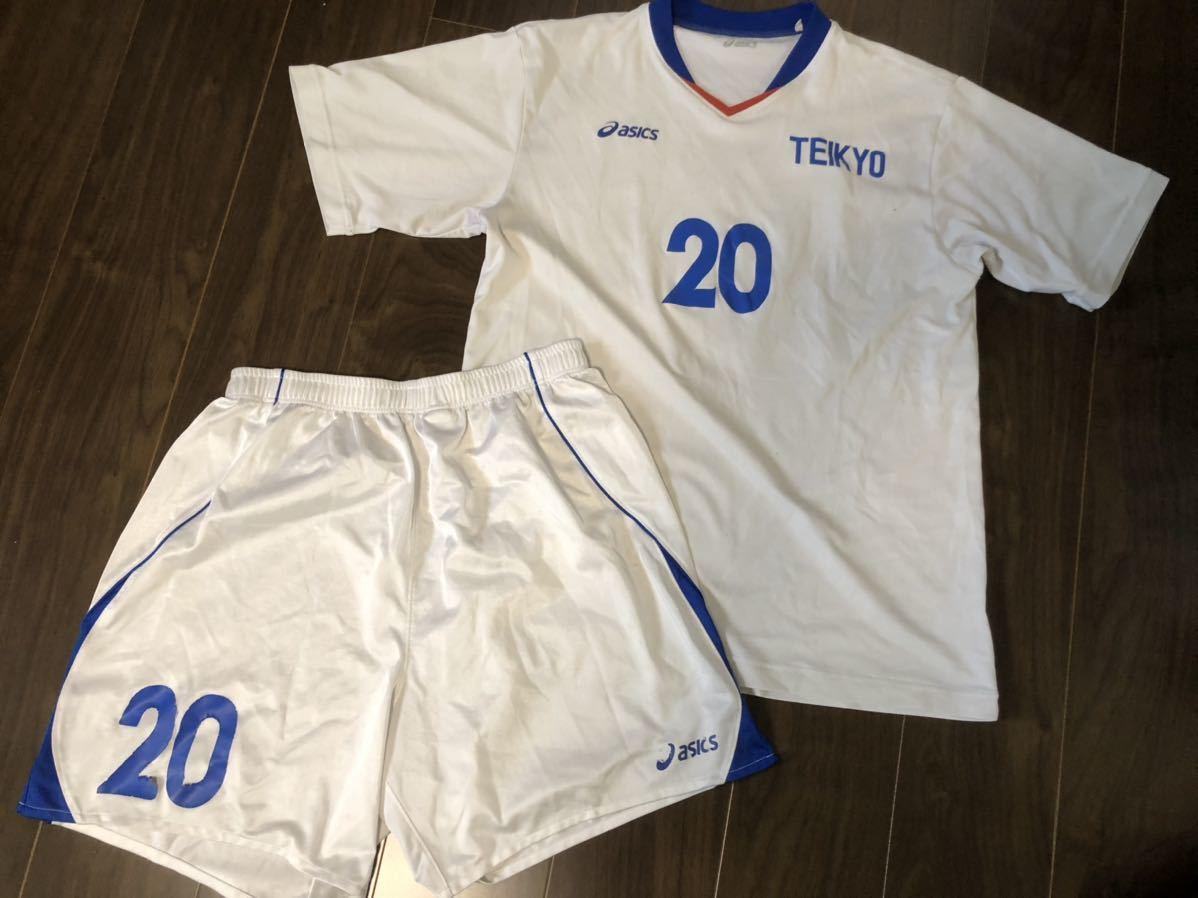 帝京高校サッカー部支給品練習ユニフォーム上下セット 白 高校大学選抜サッカーフットサルアシックス