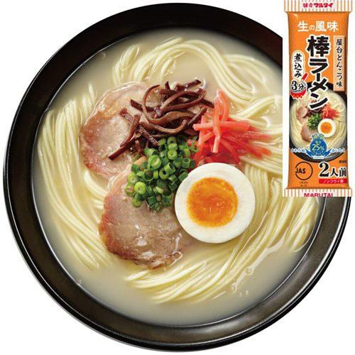 御徳用 九州博多 豚骨らーめんセット大人気 5種各6食分 30食分¥3380 全国送料無料 うまかばい_画像3