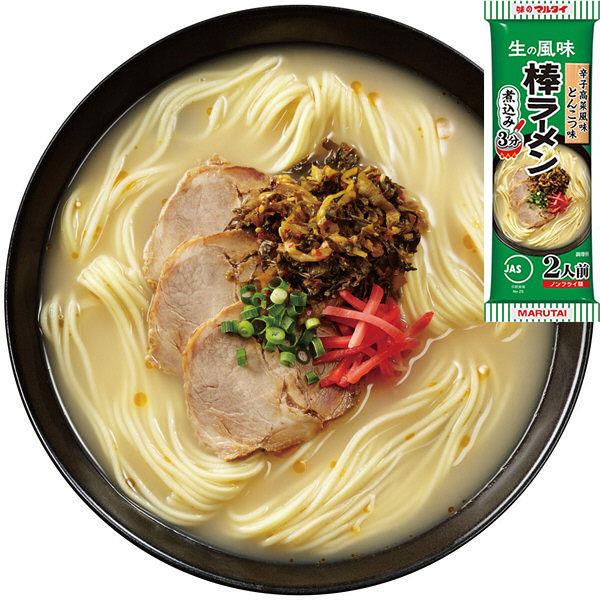 御徳用 九州博多 豚骨らーめんセット大人気 5種各6食分 30食分¥3380 全国送料無料 うまかばい_画像2