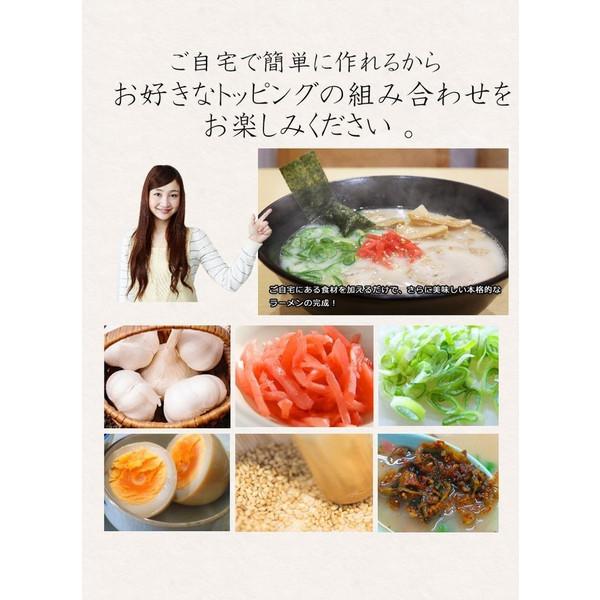 御徳用 九州博多 豚骨らーめんセット大人気 5種各6食分 30食分¥3380 全国送料無料 うまかばい_画像7