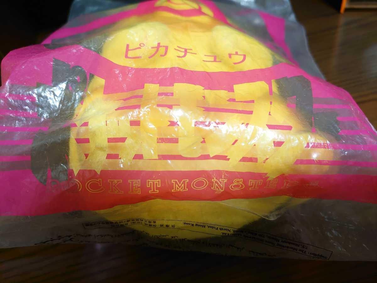 未開封 ポケットモンスター ピカチュウ ぬいぐるみ マクドナルド 2001年 ポケモン_画像4