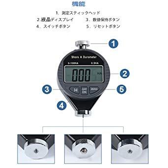 C型 Enhong デジタル硬度計 ゴム ガラス プラスチック 革 硬さ デジタルゲージ 測定工具 A型 C型 D型 通販 【ス_画像5