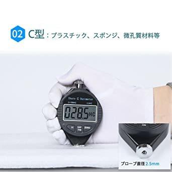 C型 Enhong デジタル硬度計 ゴム ガラス プラスチック 革 硬さ デジタルゲージ 測定工具 A型 C型 D型 通販 【ス_画像3