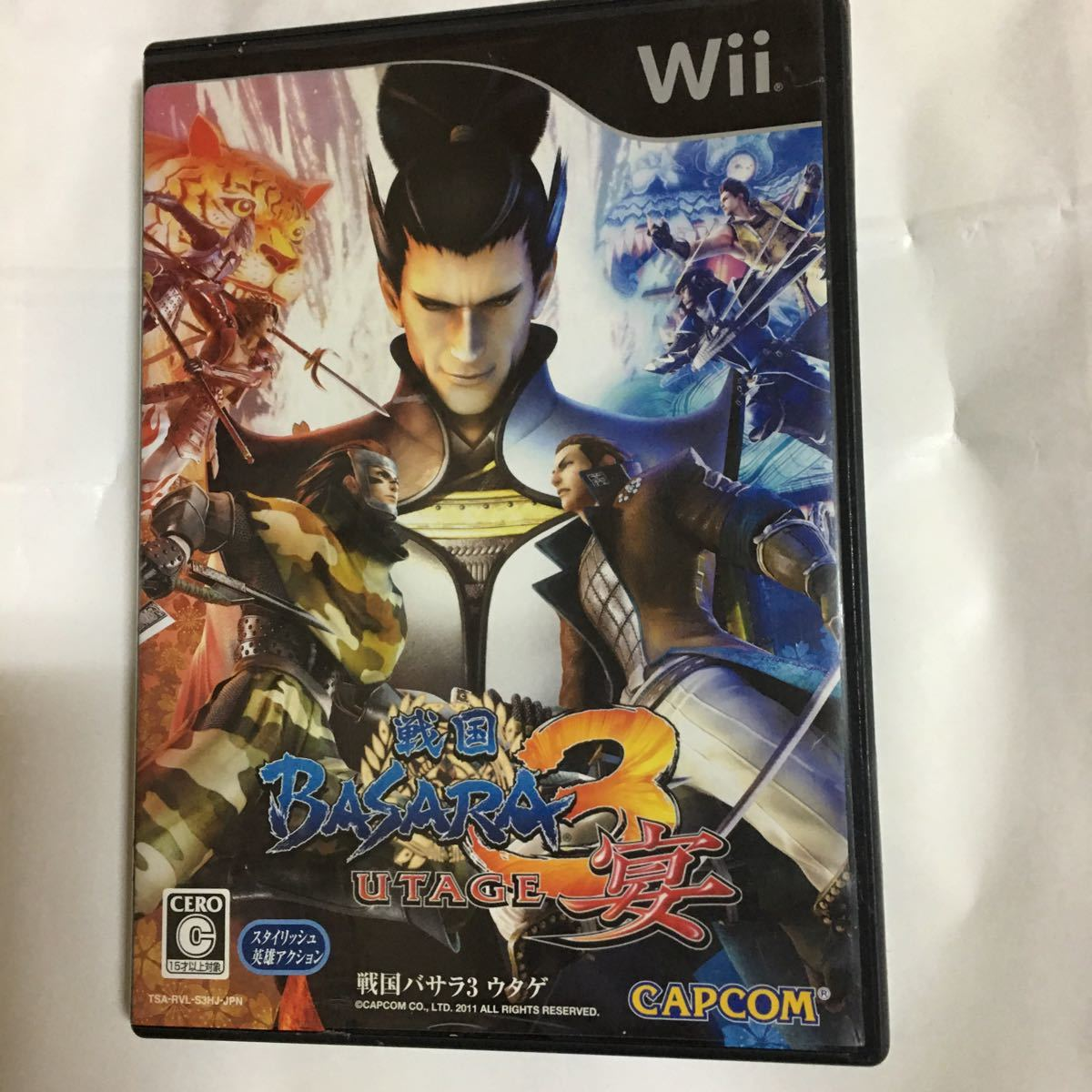 【Wii】 戦国BASARA3 宴