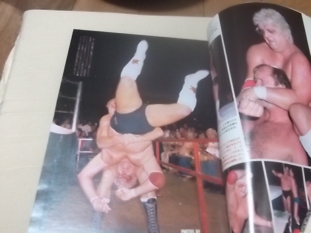 日本スポーツ。別冊ゴング1981年10月号。マスカラス。馬場。プロレス。アリ。猪木_画像3