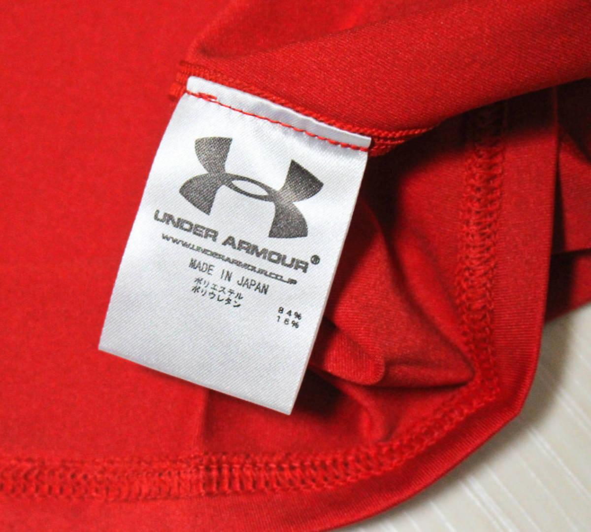 《UNDER ARMOUR アンダーアーマー》新品 UAヒートギア アンダーシャツ スポーツウェア ストレッチ 吸汗速乾性 SMサイズ A2671