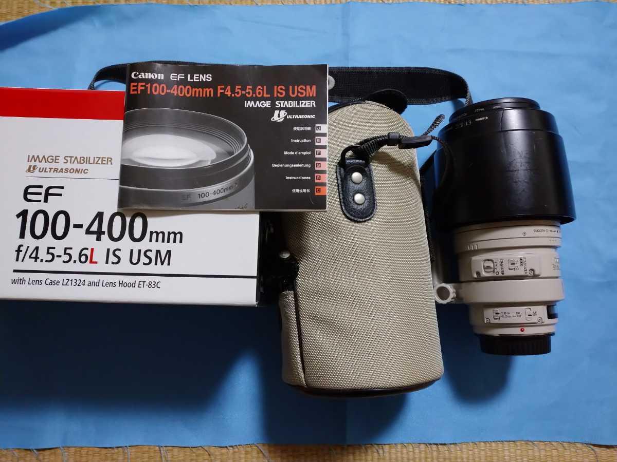 即決!CANONキヤノンズームレンズケース付きイメージスタビライザーEF100-400mmf/4.5-5.6L IS USM_画像1