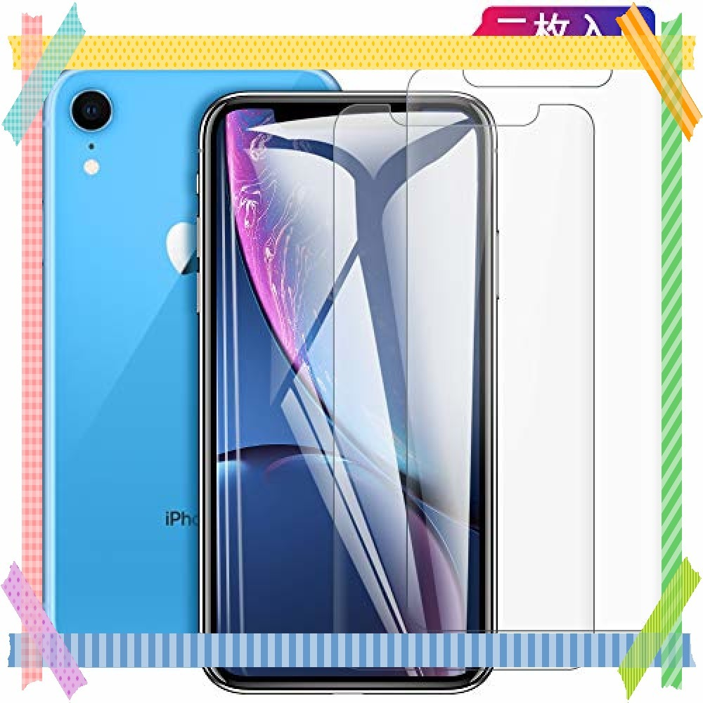 ★特別価格!!★ G-luck【二枚セット】iphone XR 強化ガラス液晶保護フィルム 高透過率 飛散防止 硬度9H 指紋防_画像1