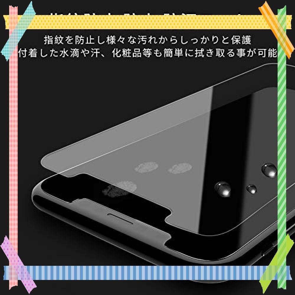 ★特別価格!!★ G-luck【二枚セット】iphone XR 強化ガラス液晶保護フィルム 高透過率 飛散防止 硬度9H 指紋防_画像6