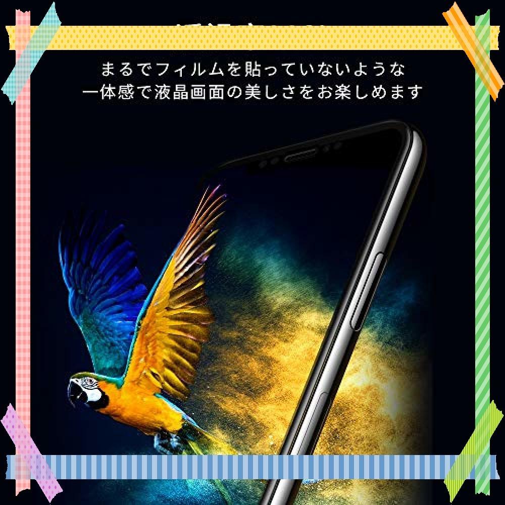 ★特別価格!!★ G-luck【二枚セット】iphone XR 強化ガラス液晶保護フィルム 高透過率 飛散防止 硬度9H 指紋防_画像2