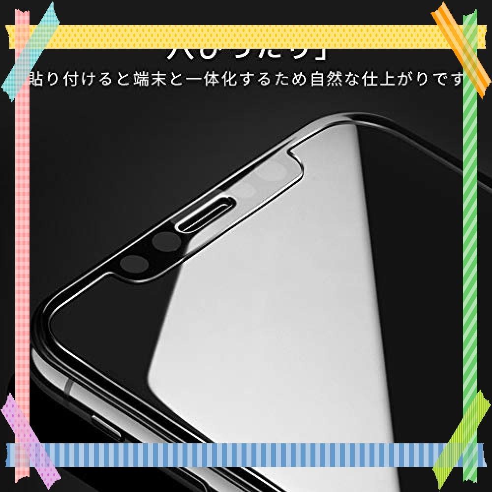★特別価格!!★ G-luck【二枚セット】iphone XR 強化ガラス液晶保護フィルム 高透過率 飛散防止 硬度9H 指紋防_画像4