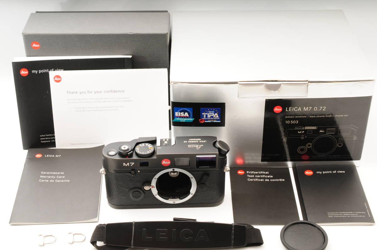 ★新品級★Leica ライカ カメラ M7 ブラック・クローム ★ 激レア 元箱&説明書付き 希少