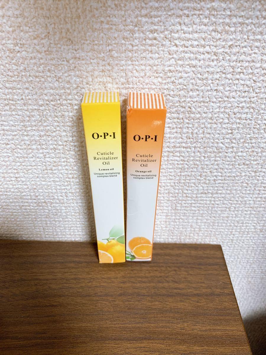 OPI ネイルオイル