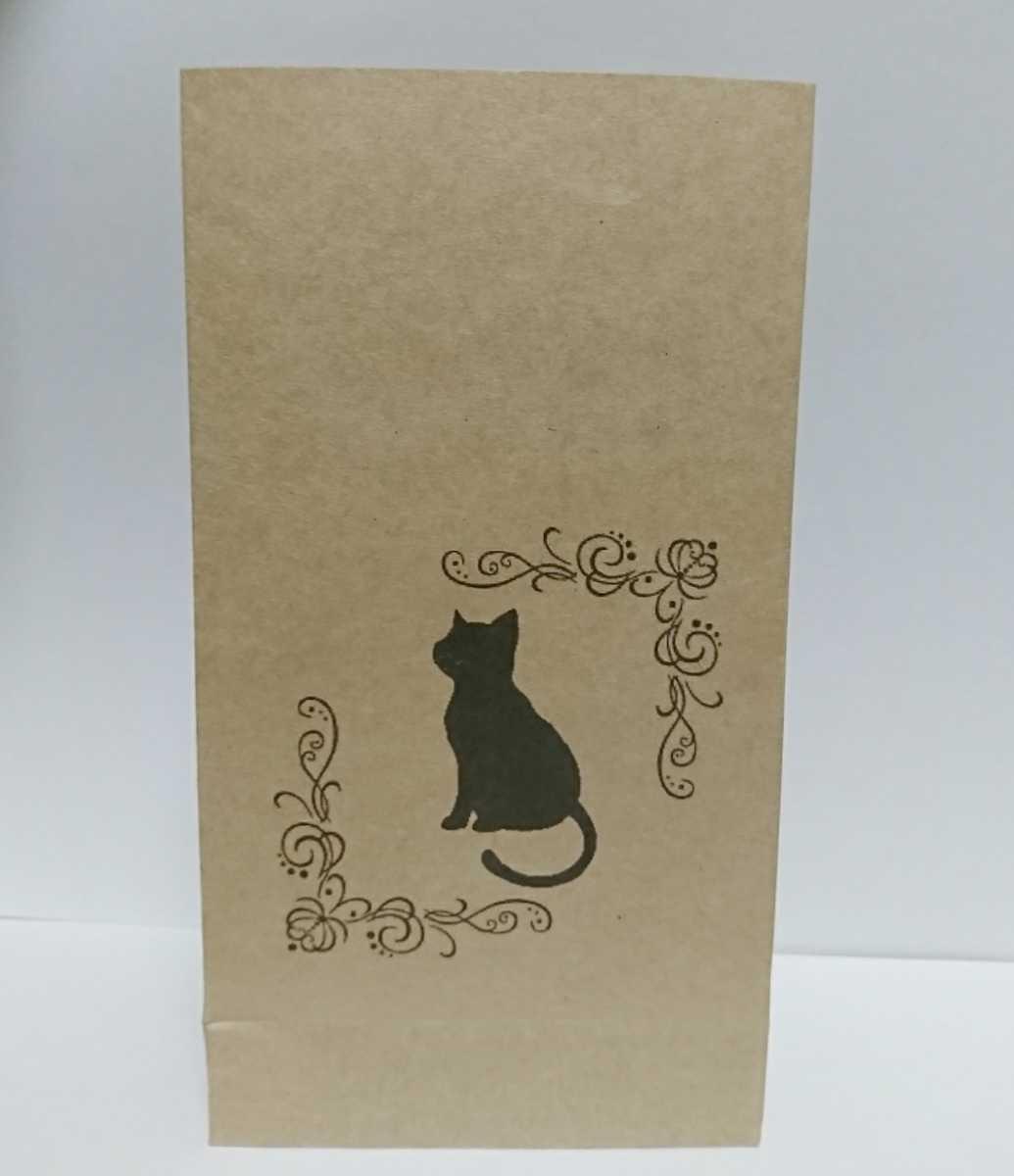 クラフト紙袋 ラッピング袋 包装 おすそ分け お裾分け 黒猫くろねこ 角底 10枚 まとめ売り