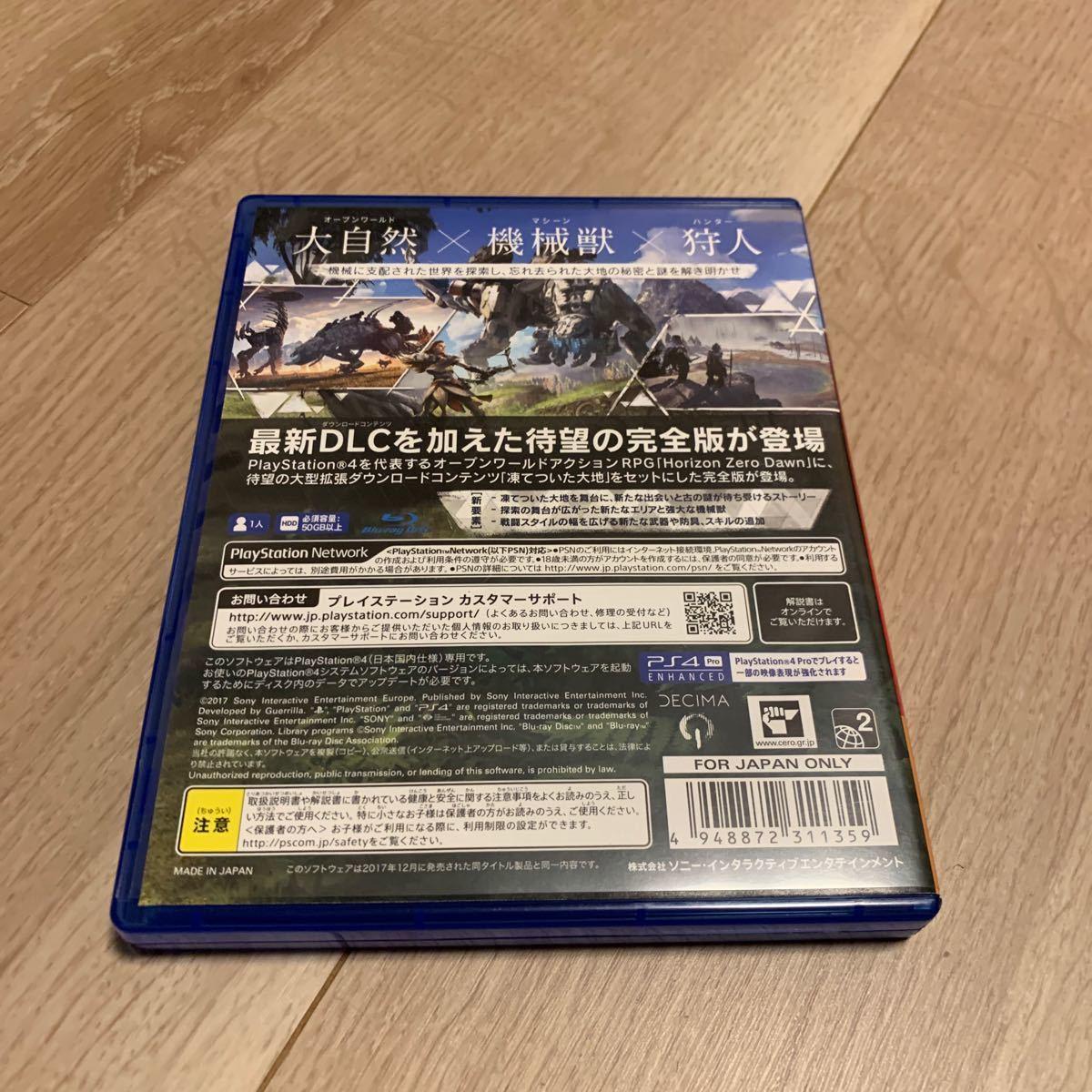 【PS4】 Horizon Zero Dawn CompleteEdition