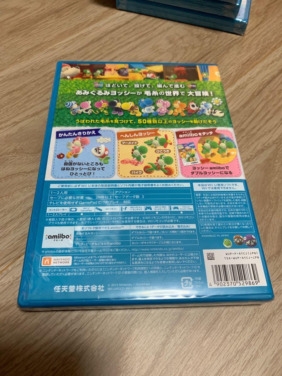 ヨッシー ウールワールド Wii U
