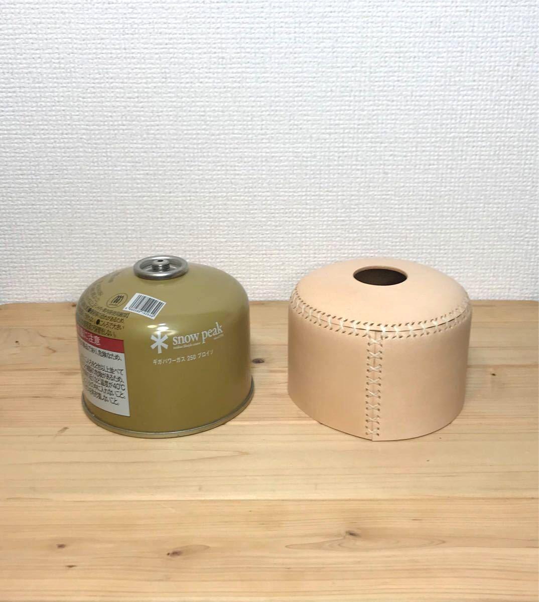 【高級】本革ガス缶カバー OD缶カバー ノクターン エジソンランタン ルミエール