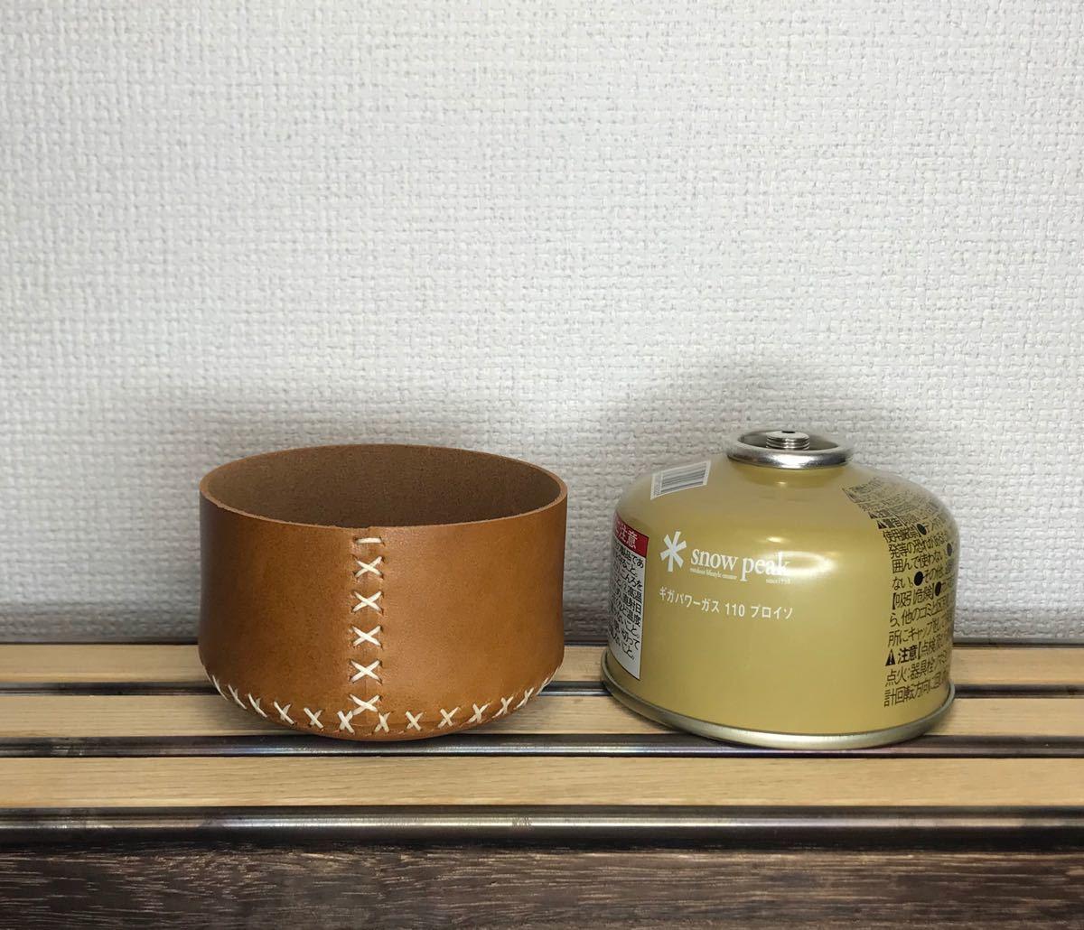 【希少】110g本革ガス缶カバー OD缶カバー ノクターン ルミエール