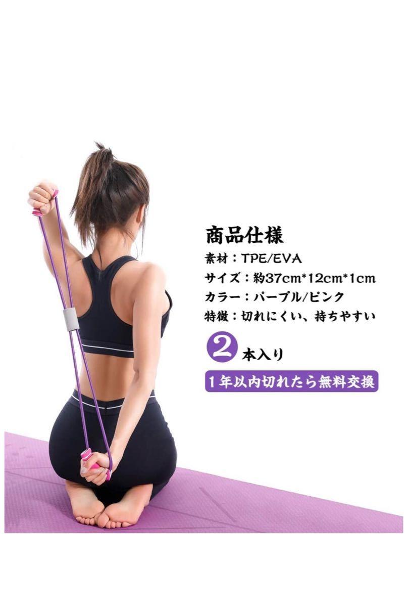 トレーニング チューブ フィットネスチューブ ゴムチューブ 全身筋トレ 女性