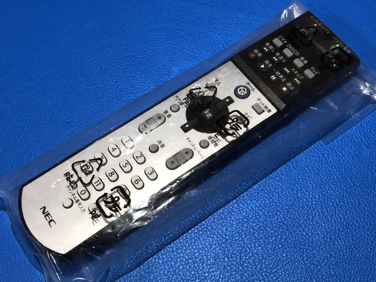 送料無料 未使用 NEC PC リモコン RRS9002-6132E「VS700/GG VS500/GG/他」 安心の保証有 (管理No M-199)_画像1