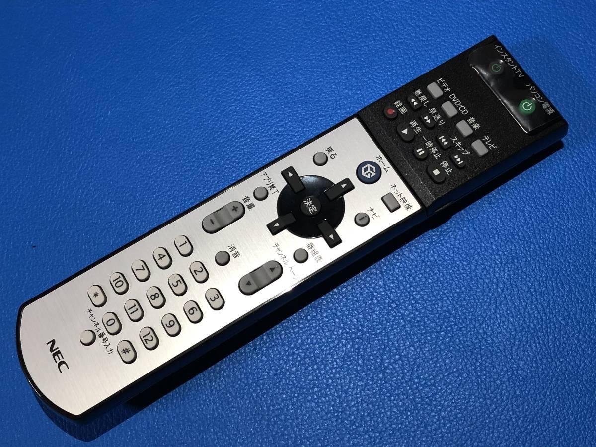 送料無料 未使用 NEC PC リモコン RRS9002-6132E「VS700/GG VS500/GG/他」 安心の保証有 (管理No M-199)_画像2