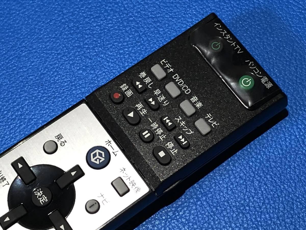 送料無料 未使用 NEC PC リモコン RRS9002-6132E「VS700/GG VS500/GG/他」 安心の保証有 (管理No M-199)_画像3