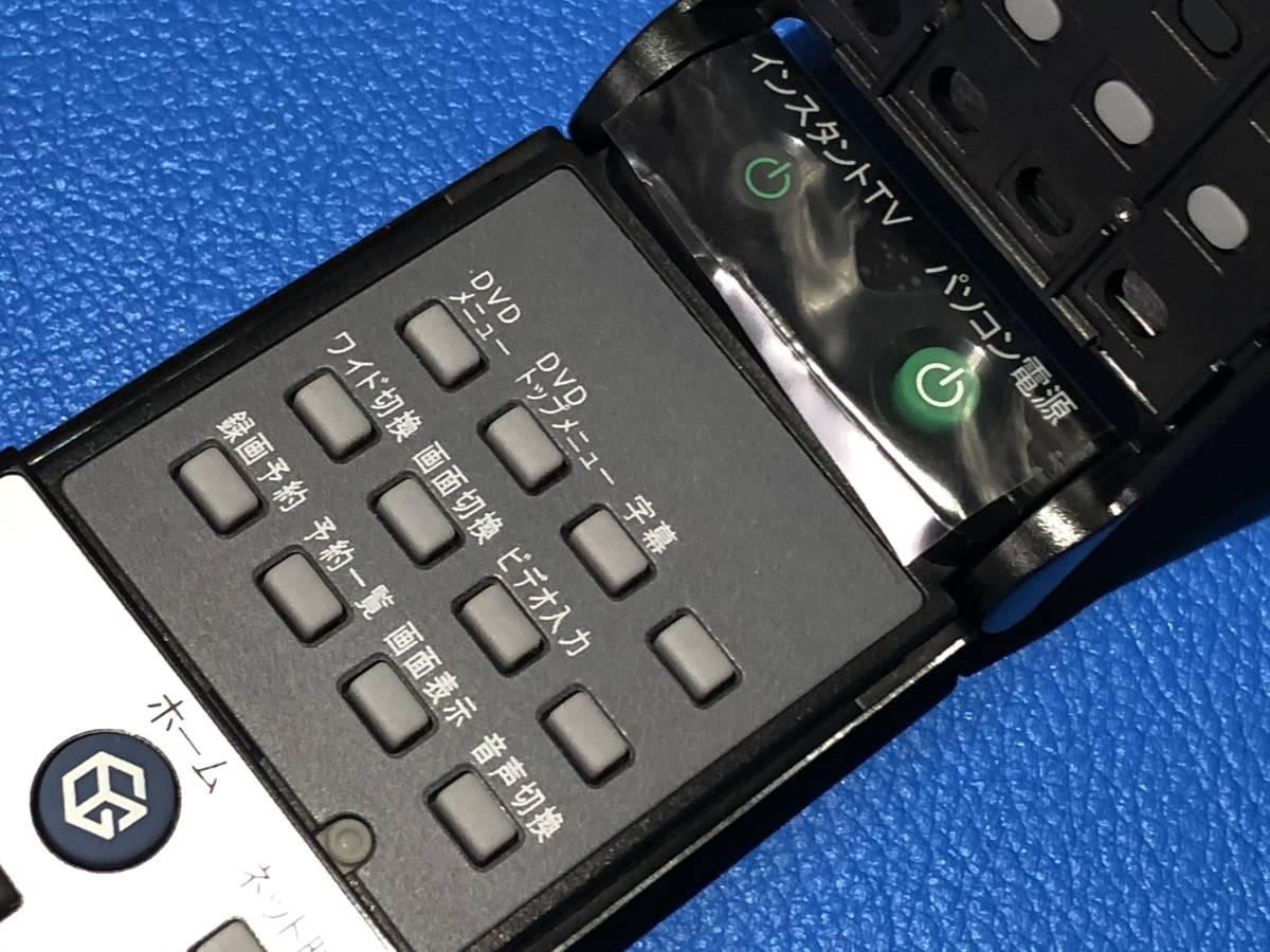 送料無料 未使用 NEC PC リモコン RRS9002-6132E「VS700/GG VS500/GG/他」 安心の保証有 (管理No M-199)_画像5