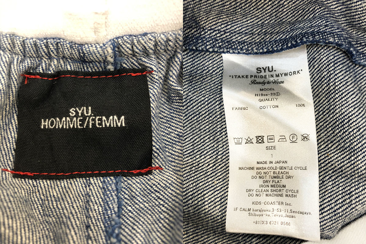SYU. HOMME FEMM シュウ オム フェム Back curve slit pants by Denim テーパード デニム パンツ 1 ネイビー インディゴ 裾ジップ H19SS-22_画像9