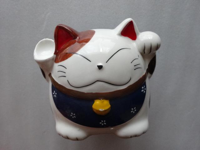 1円 猫 貯金箱 金運 携帯立て 招き猫 リモコン立て 開運 未使用 即決_画像1