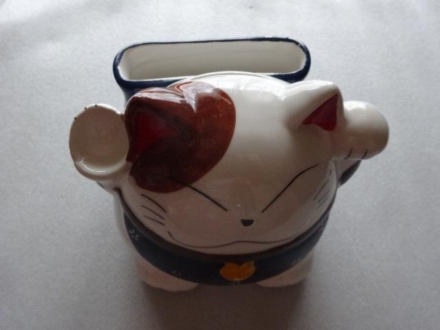 1円 猫 貯金箱 金運 携帯立て 招き猫 リモコン立て 開運 未使用 即決_画像2