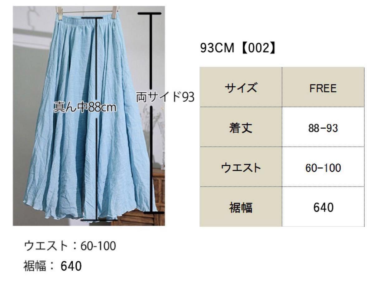 スカート マキシ丈スカート 綿麻 おしゃれ パープルMサイズ