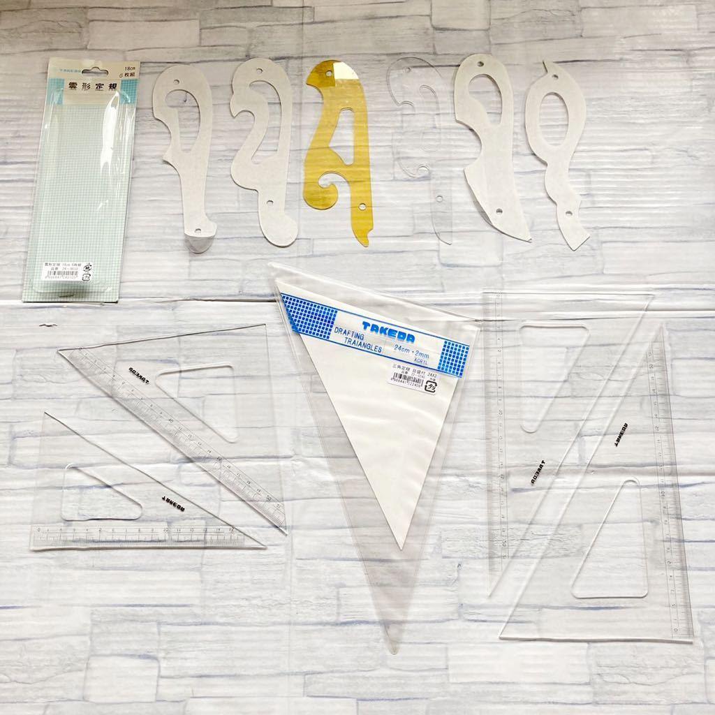 【使用済み】大人気 製図道具セット 雲型定規 テンプレート 工学部 大学 授業 タケダ製図器 シャーペン コンパス 機械 設計 ケース 箱梱包_画像9