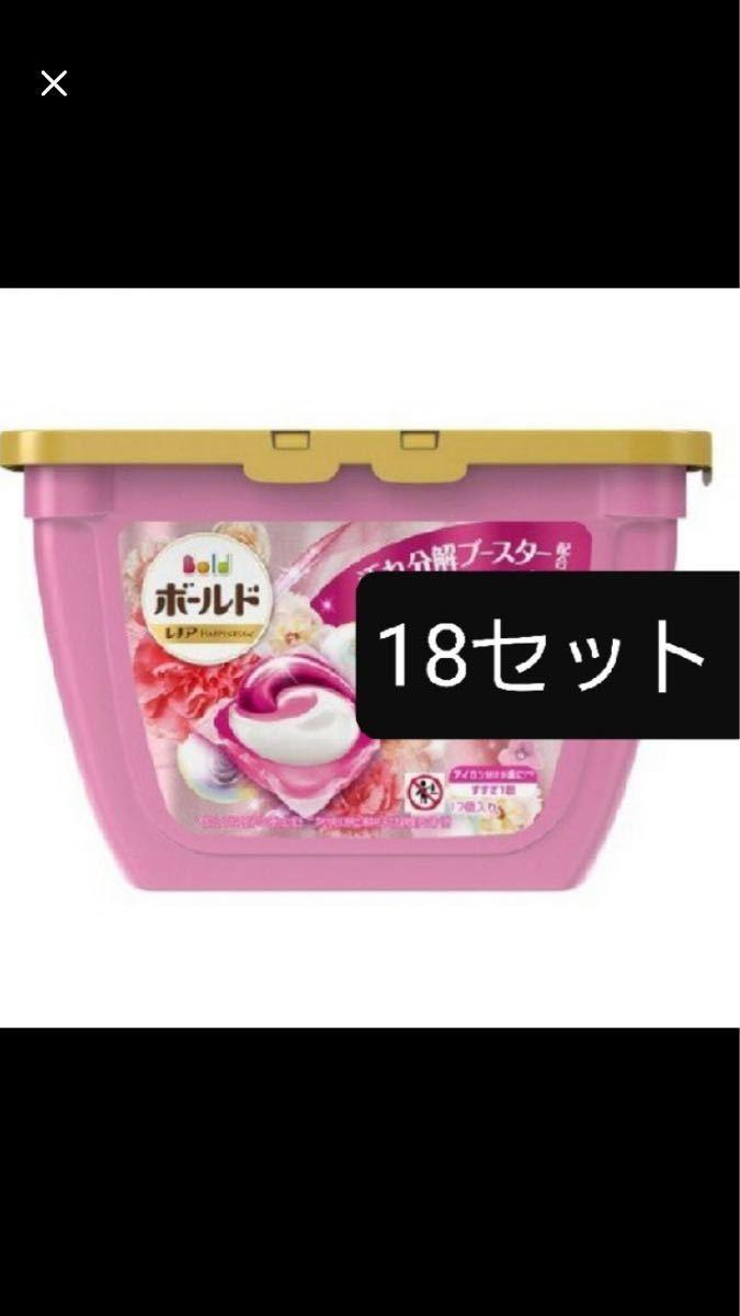 ボールド ジェルボール3D 【18セット】
