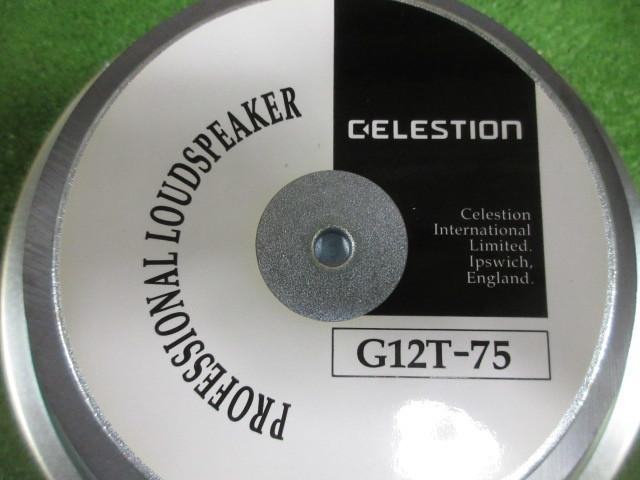 ★セレッション CELESTION G12T-75 16Ω スピーカー ギター アンプ マーシャル Marshall 1960LEAD 2005年 1_画像2