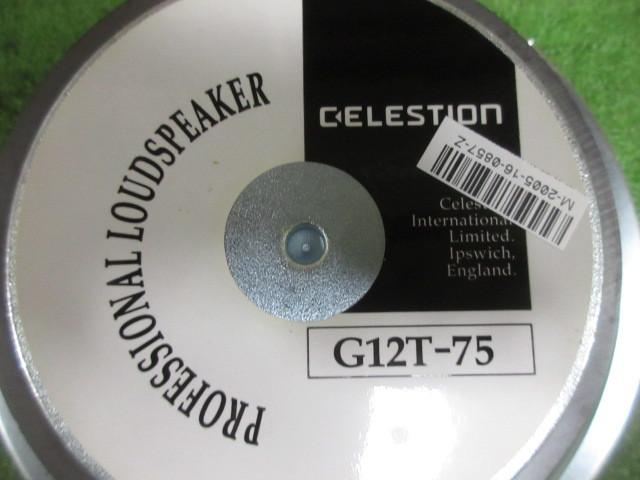 ★セレッション CELESTION G12T-75 16Ω スピーカー ギター アンプ マーシャル Marshall 1960LEAD 2005年 3_画像2