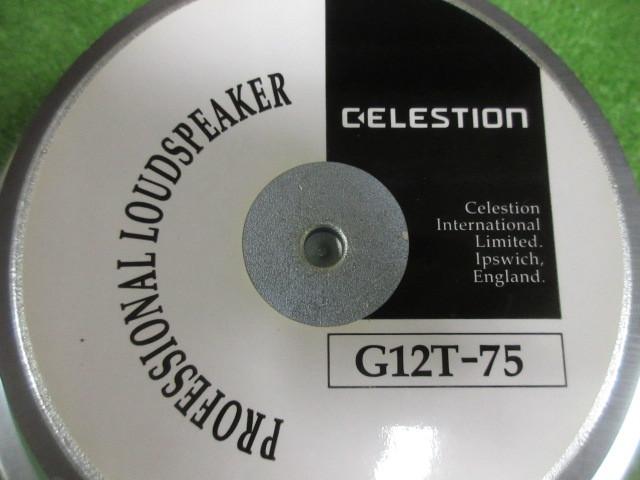 ★セレッション CELESTION G12T-75 16Ω スピーカー ギター アンプ マーシャル Marshall 1960LEAD 2005年 4_画像2