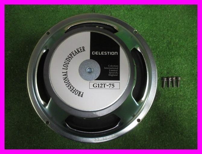 ★セレッション CELESTION G12T-75 16Ω スピーカー ギター アンプ マーシャル Marshall 1960LEAD 2005年 1_画像1