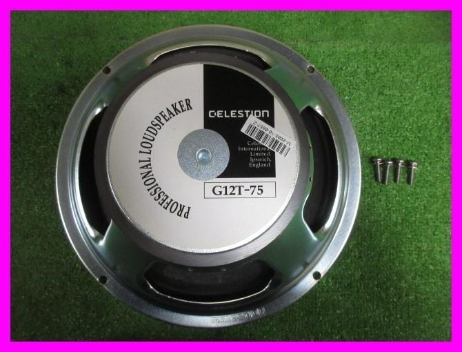★セレッション CELESTION G12T-75 16Ω スピーカー ギター アンプ マーシャル Marshall 1960LEAD 2005年 3_画像1