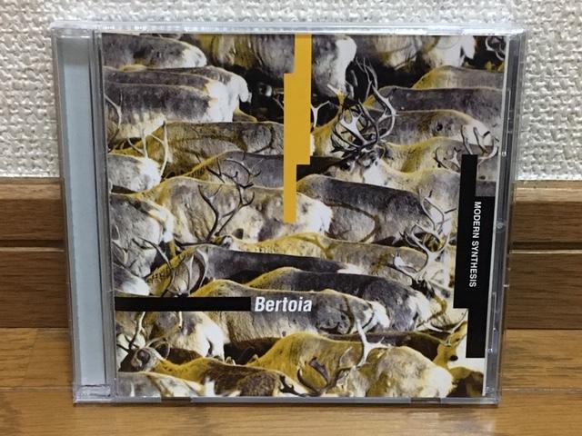 Bertoia / Modern Synthesis シューゲイザー ギターポップ エレクトロニカ 名盤 Swimmingpoo1 / My Bloody Valentine / Lush / Pale Saints_画像1