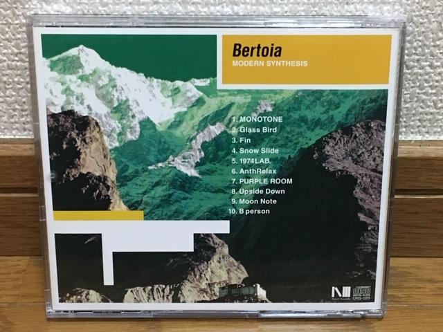 Bertoia / Modern Synthesis シューゲイザー ギターポップ エレクトロニカ 名盤 Swimmingpoo1 / My Bloody Valentine / Lush / Pale Saints_画像2