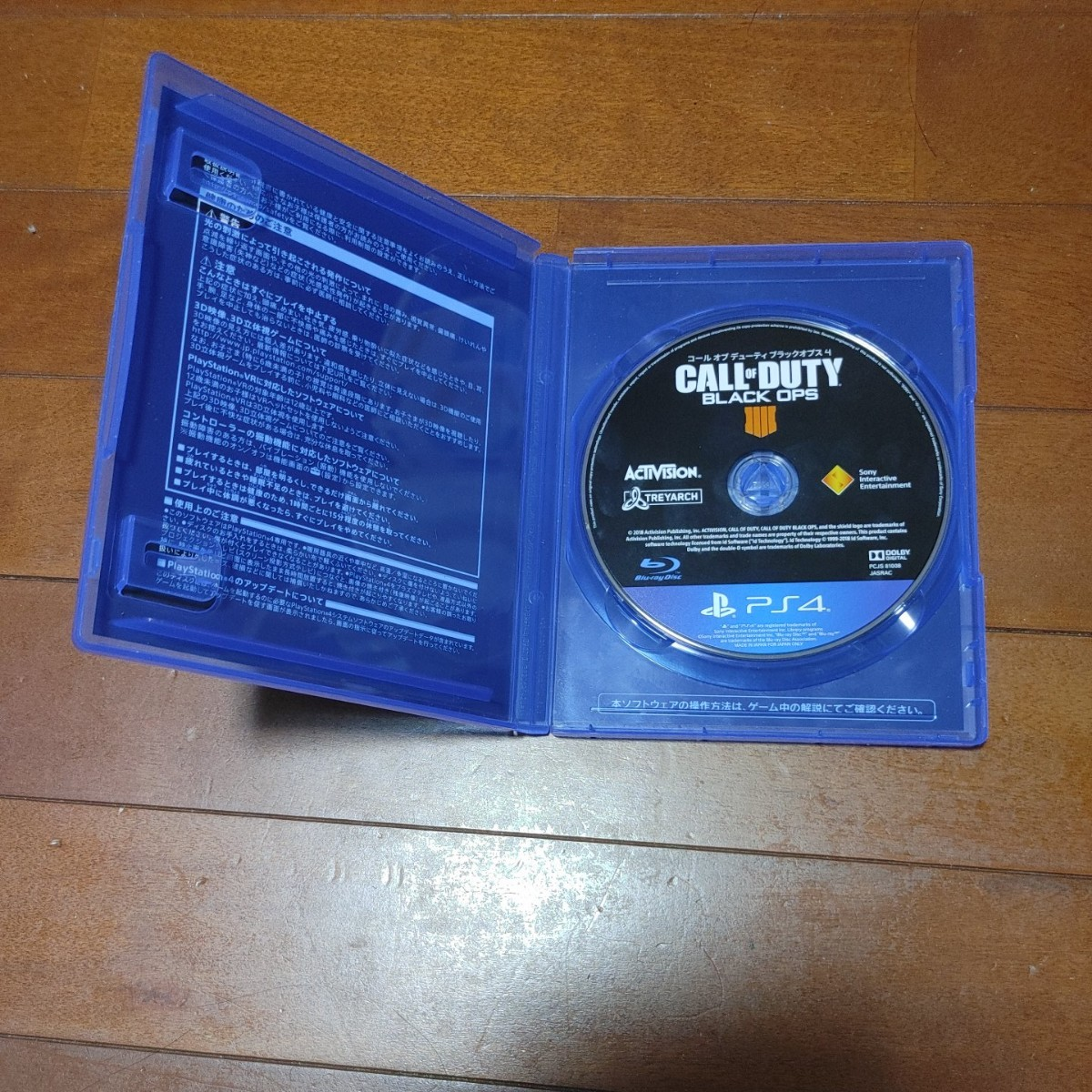 PS4ソフト PS4 COD4