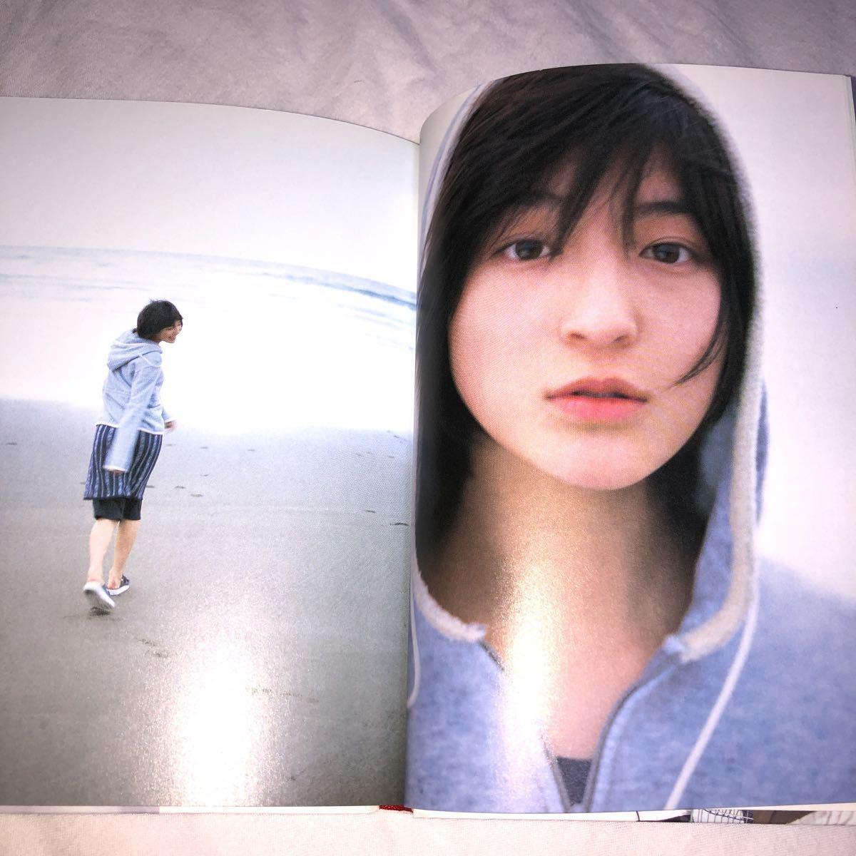 涼子 集 広末 写真