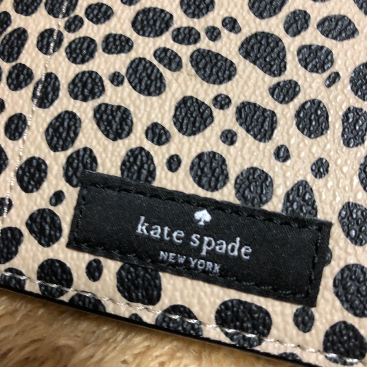kate spade ケイトスペード☆非売品☆レア☆仕分けポーチ☆小物入れ☆バッグインポーチ☆ヒョウ柄☆M702