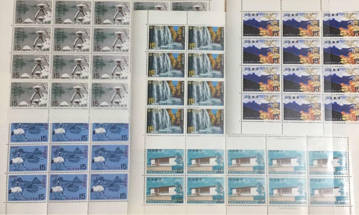 記念切手 5種類 5シート 15円切手