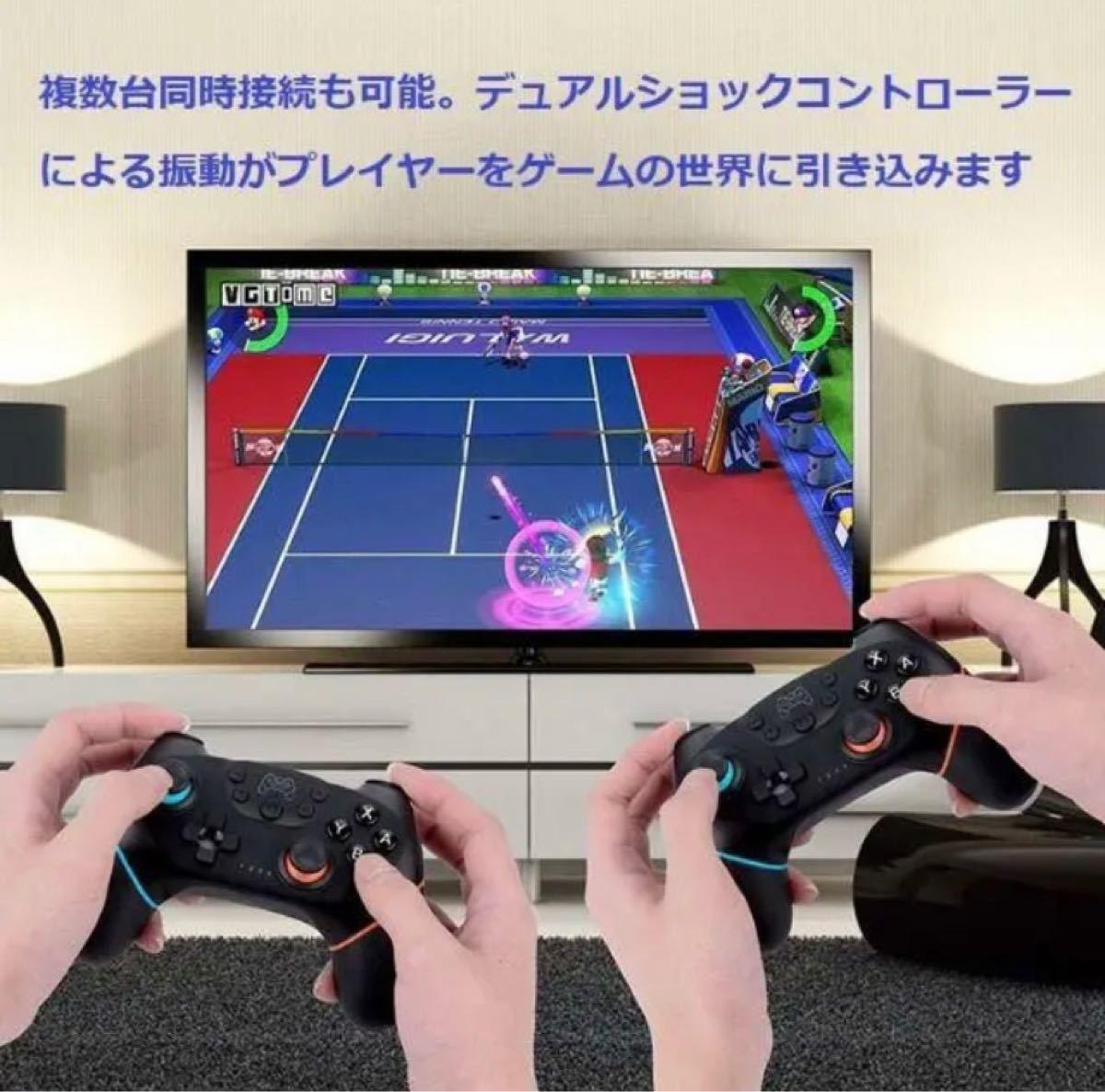 Switchコントローラー プロコン ジョイコン ワイヤレス Switch対応