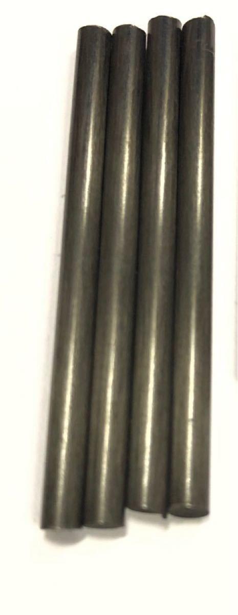 カーボン サスアームピン 1台分 YD-2 4本