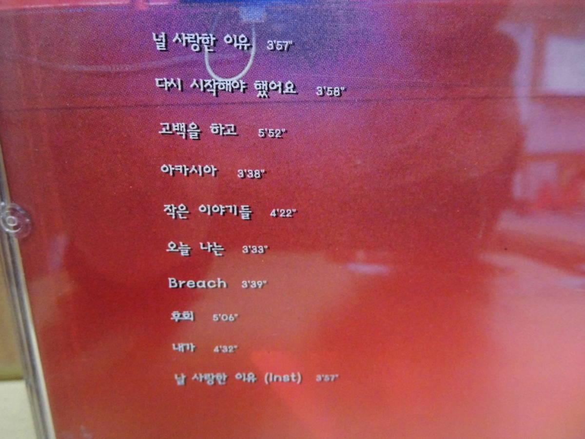 韓国盤 Kim Min ki(Drumer) - 2集 誇大妄想 SD3020_画像4