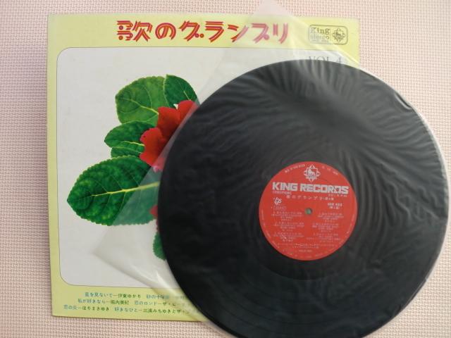 *【LP】【V.A】歌のグランプリ VOL.4/伊東ゆかり、中村晃子、岸洋子 他(SKK453)(日本盤)_画像2